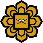 INTERNATIONAL ISLAMIC UNIVERSITY MALAYSIA MEDICAL CENTRE (IIUMMC)